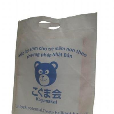 Túi không dệt Kogumakai